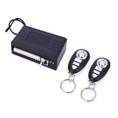 8150 Car Remote Control Keyless Entry System