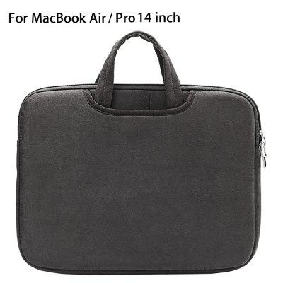 14 inch Laptop Pouch for MacBook Air / Pro
