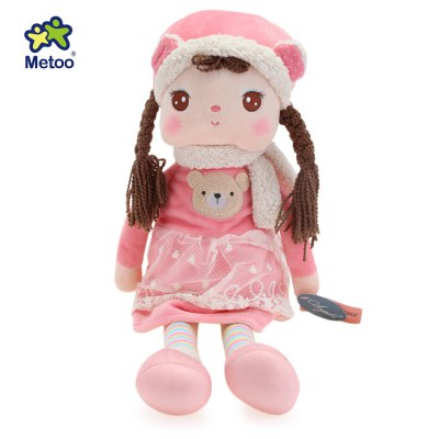 Metoo Lovely Cartoon Plush Doll Toy Christmas Gift