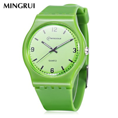 MINGRUI MR - 8822 Children Quartz Watch