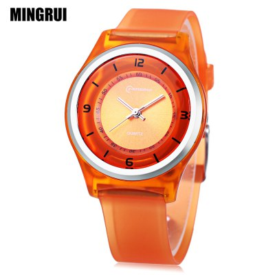 MINGRUI MR - 8823 Children Quartz Watch