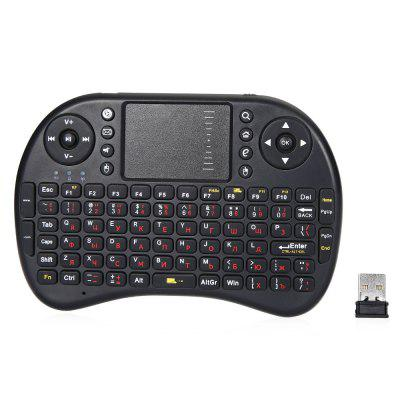 M2S Wireless 2.4GHz QWERTY Keyboard Touchpad