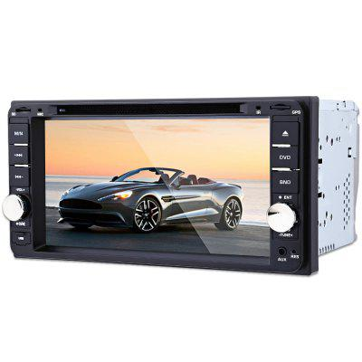 7 inch Car DVD Player GPS Navigation Function