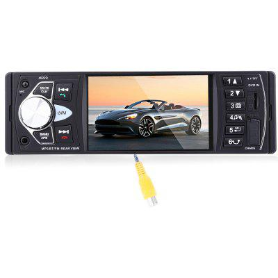 4022D 4.1 Inch Car MP5 Player