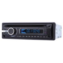 690 Car Audio Stereo DVD Player