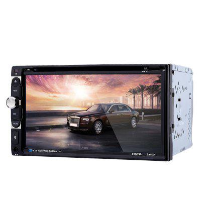 F6065B 6.95 inch Vehicle-mounted Audio Stereo DVD Player