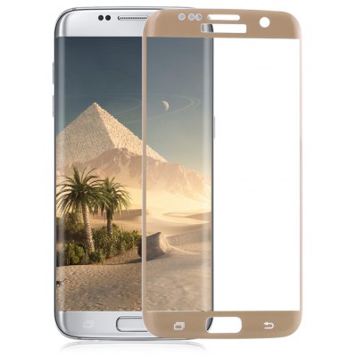 Toughened Glass for Samsung Galaxy S7 Edge