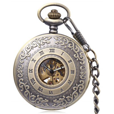 PC33 Mechanical Hand Wind Pocket Watch