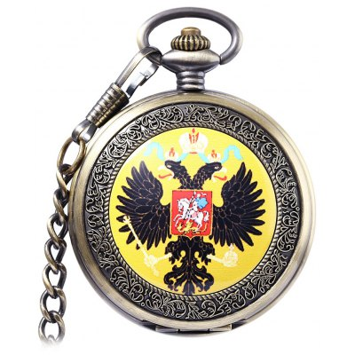 PC23 Vintage Mechanical Hand Wind Pocket Watch