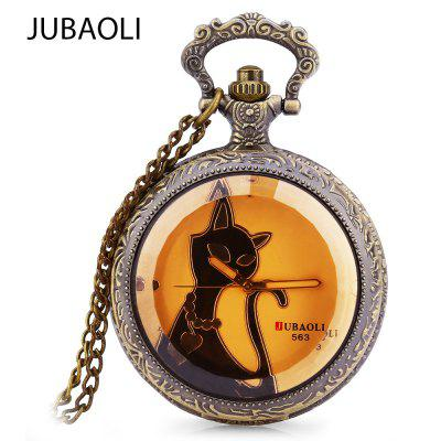 JUBAOLI 563 - 1 Retro Pocket Quartz Watch