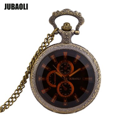 JUBAOLI 1158 Retro Pocket Quartz Watch