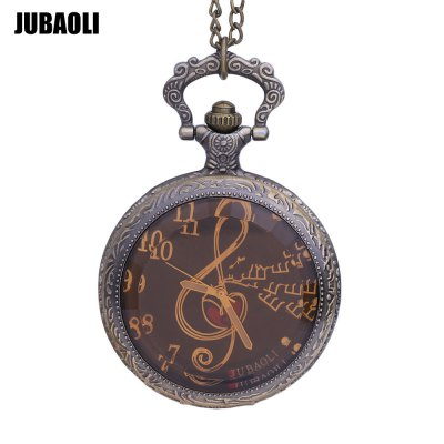 JUBAOLI 1155 Pocket Quartz Watch