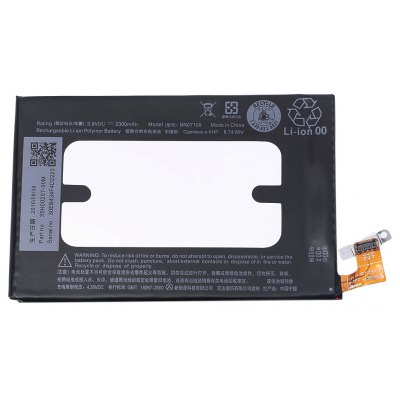 Buy BLACK BNO7100 2300mAh Li-ion Battery Fitting for HTC One for $7.86 in GearBest store