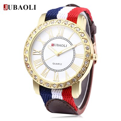 JUBAOLI 1122 Unisex Quartz Watch