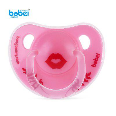 Bobeielephant Print Baby PP Silicone BPA Free Toy Pacifier