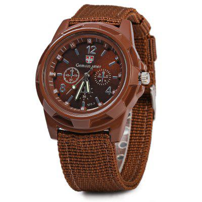 Gemius Army Male Quartz Watch