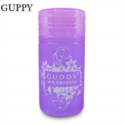 Guppy 68ml Environmental Nail Polish Liquid Remover