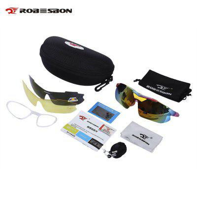 Robesbon Polarized Cycling Glasses with Myopia Frame