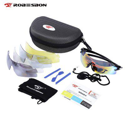 Robesbon Outdoor Sport Mountain Bike Windproof Glasses