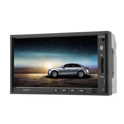AV870B 7 inch 12V RDS Car Multimedia MP5 Player