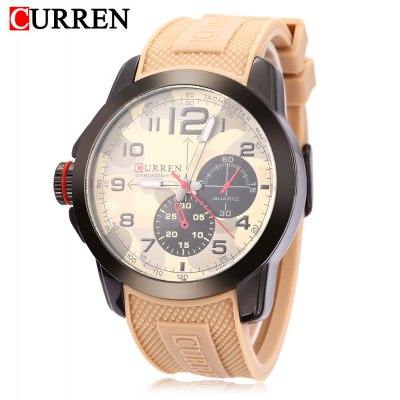 Curren 8182 Camouflage Dial Male Quartz Watch