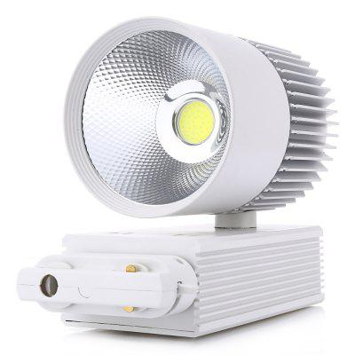 20W 1800LM COB LED Spotlight