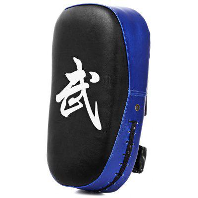 Square Karate Sparring Muay Thai TKD Training Foot Target Gear