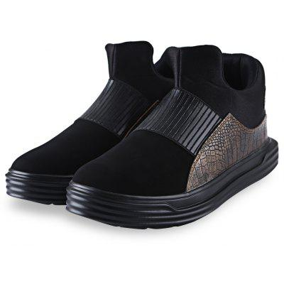 Patchwork Design Warm Male Slip On Sports Shoes
