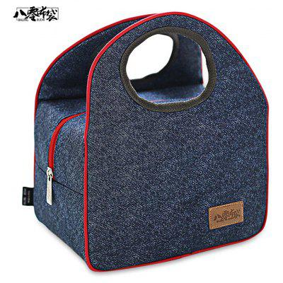 Balingbudai Insulated Canvas Thermal Food Picnic Lunch Bags