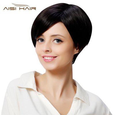 AISIHAIR Stylish Short Shaggy Side Bang Synthetic Black Hair Wigs