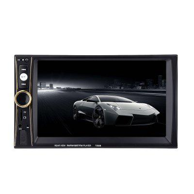 7050B 6.5 inch Vehicle MP5 Player
