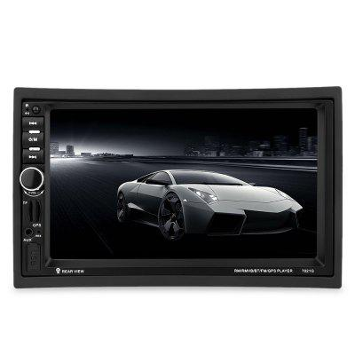 7021G 7 inch Vehicle Mounted MP5 Player