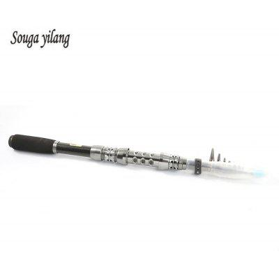 Sougayilang Outdoor Retractable Carbon Fish Pole Fishing Rod