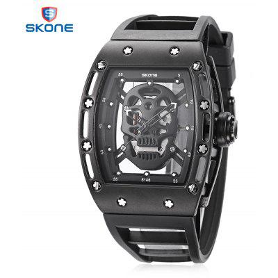 SKONE 5146 Men Quartz Watch