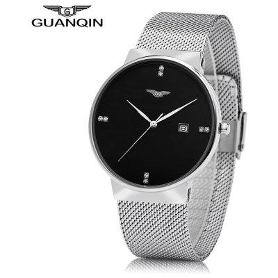 Buy SILVER AND BLACK GUANQIN GS19054 Male Quartz Watch for $44.56 in GearBest store