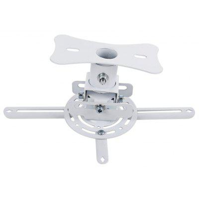 HY Universal Adjustable Ceiling Projector Mount