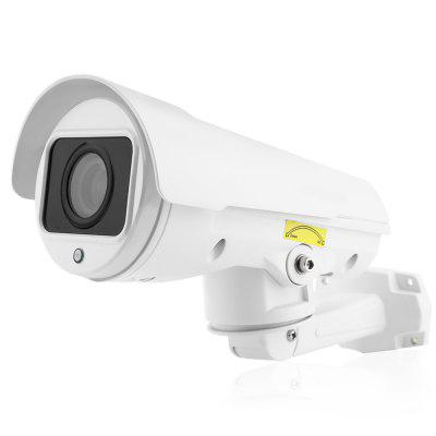 COTIER TV - 659H2 / AH 1080P AHD Waterproof CCTV Camera