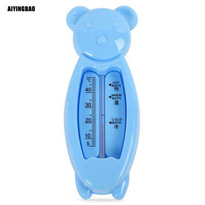Aiyingbao Dual Purpose PP Room Water Thermometer