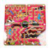 Kids Wooden Magnetic Pen Labyrinth Puzzle Toy - MULTICOLORE