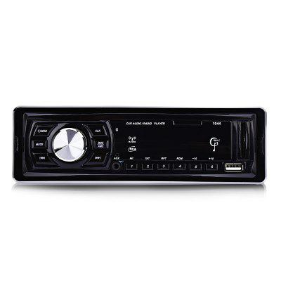 1044 Single Din Car MP3 Player - Universal