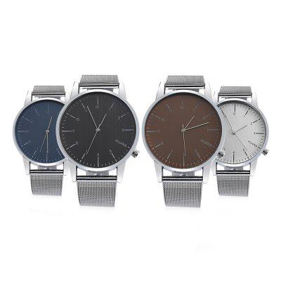 Fashion Male Quartz WatchMens Watches<br>Fashion Male Quartz Watch<br><br>Band Length: 9.25 inch<br>Band Material Type: Stainless Steel<br>Band Width: 20mm<br>Case material: Alloy<br>Case Shape: Round<br>Clasp type: Pin Buckle<br>Dial Diameter: 1.65 inch<br>Dial Display: Analog<br>Dial Window Material Type: Glass<br>Gender: Men<br>Movement: Quartz<br>Package Contents: 1 x Watch<br>Package Size(L x W x H): 24.00 x 6.00 x 1.00 cm / 9.45 x 2.36 x 0.39 inches<br>Package weight: 0.072 kg<br>Product Size(L x W x H): 23.50 x 4.50 x 1.00 cm / 9.25 x 1.77 x 0.39 inches<br>Product weight: 0.050 kg<br>Style: Fashion &amp; Casual