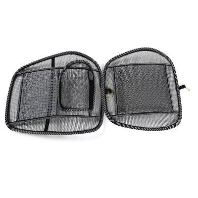 Summer Car Seat Waist Cushion