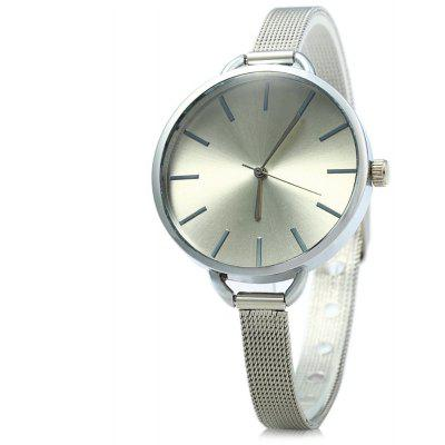 Buy MILER A8286 Female Quartz Watch WHITE for $5.61 in GearBest store