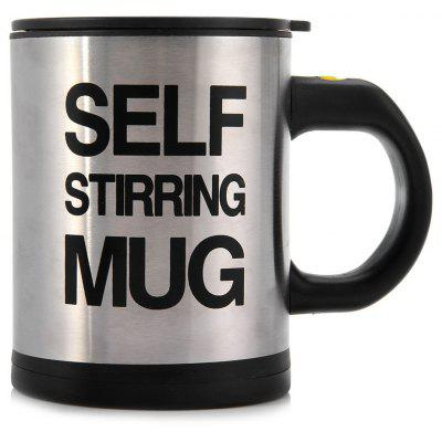 Double Insulated Self Stirring Mug 400ml Electric Coffee Cup
