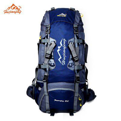 Huwaijianfeng 80L Large Capacity Outdoor Sports Travel Bag