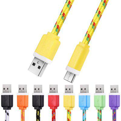 1M Micro USB Flat Braided Charger Cable