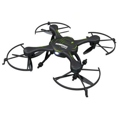FQ777 955 Remote Control Quadcopter
