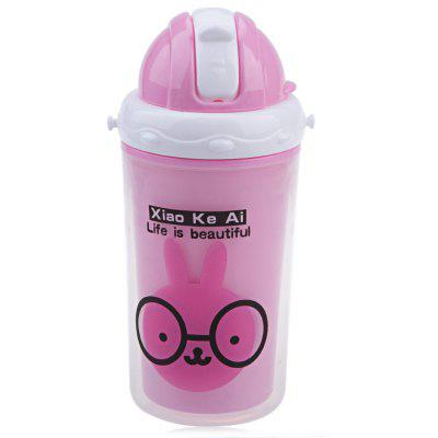 Bobei Elephant  Kids Cute Cartoon Printed Water Bottle