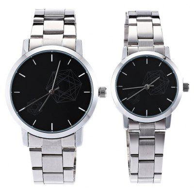 Skone 7354 Couple Quartz Watch