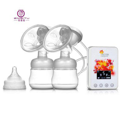 ZIMEITU Double Intelligent Electric BPA Free Breast Pump